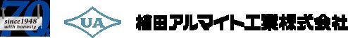 植田アルマイト工業株式会社
